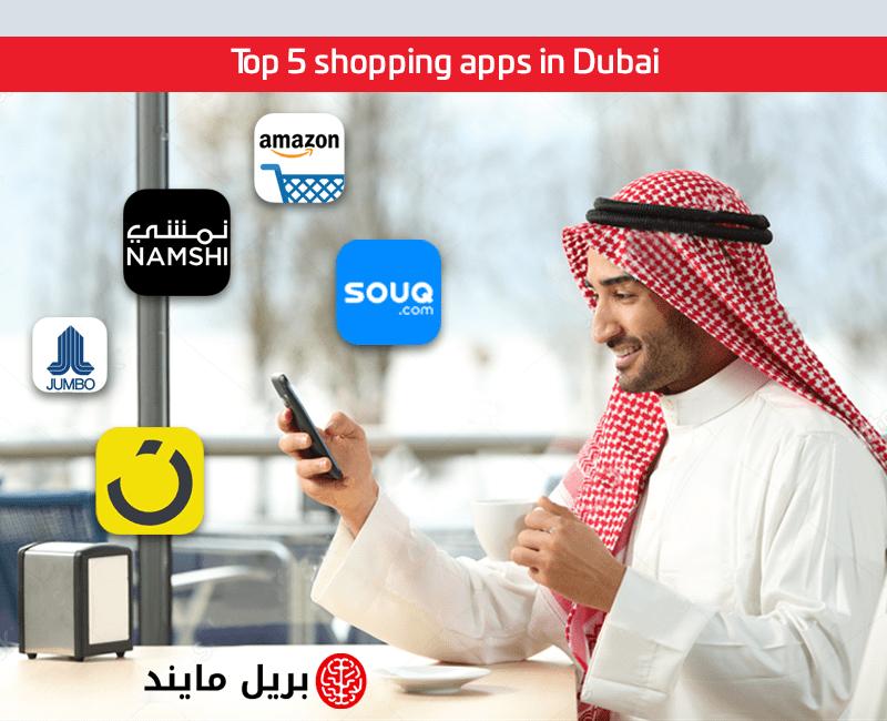 Top 5 shopping apps in Dubai