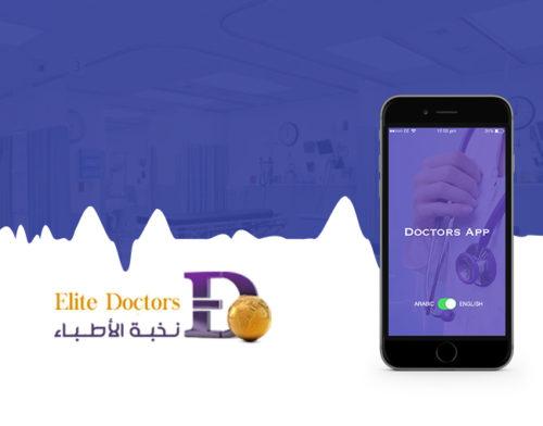 Medical Apps Development Company In Saudi Arabia