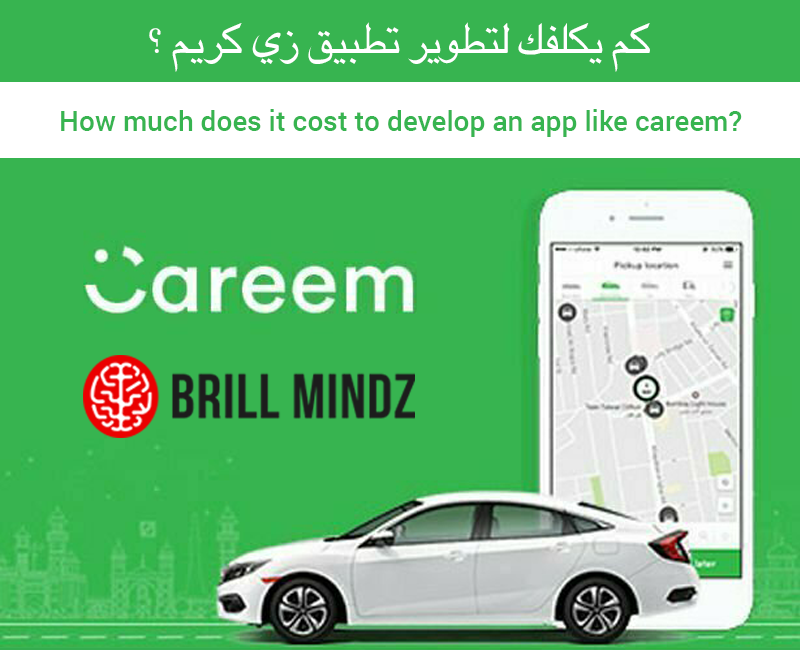 How Much Does it Cost to Develop an app like Uber or Careem?