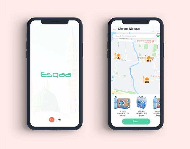 Travel App Development Company In Dubai
