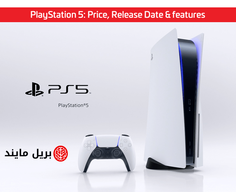 PlayStation 5: Price, Release Date