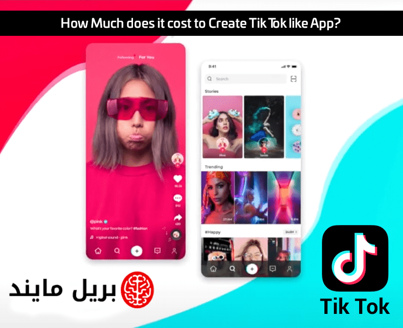 Cost to Create an App like TikTok