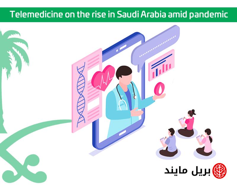 Telemedicine on the rise in Saudi Arabia amid pandemic