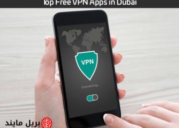 Top Free VPN Apps in Dubai, UAE