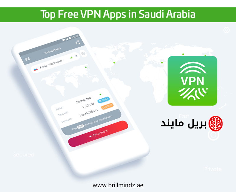 Top Free VPN Apps in Saudi Arabia