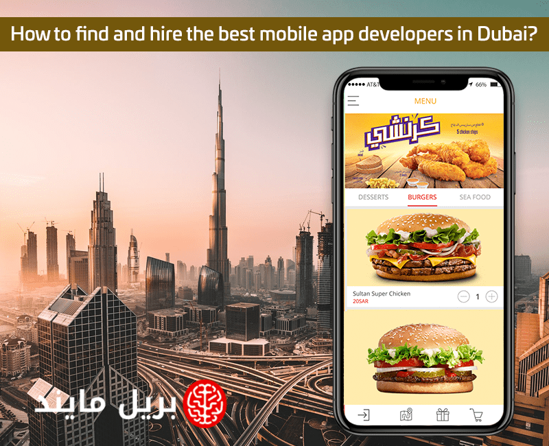 mobile app developers in Dubai