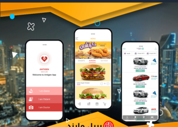 How can I find the best app development company in Dubai?