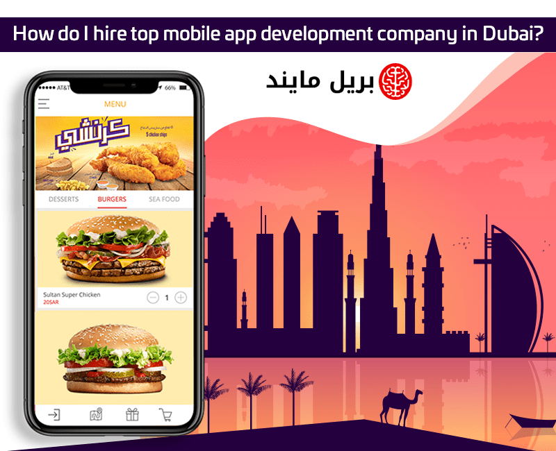 How do I hire top mobile app development company in Dubai?