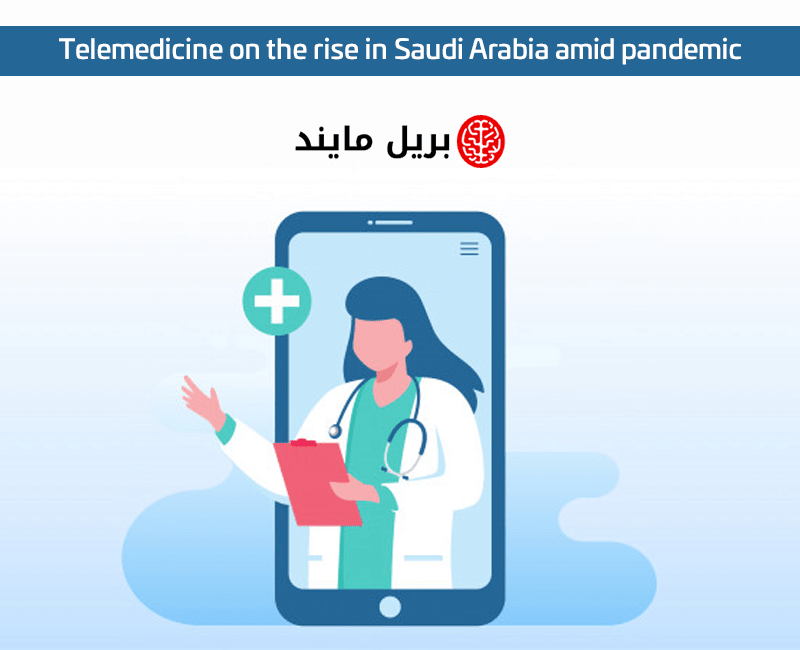 Telemedicine on the rise in Saudi Arabia amid pandemic