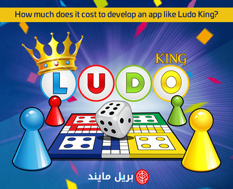 How much does it cost to develop an app like Ludo?