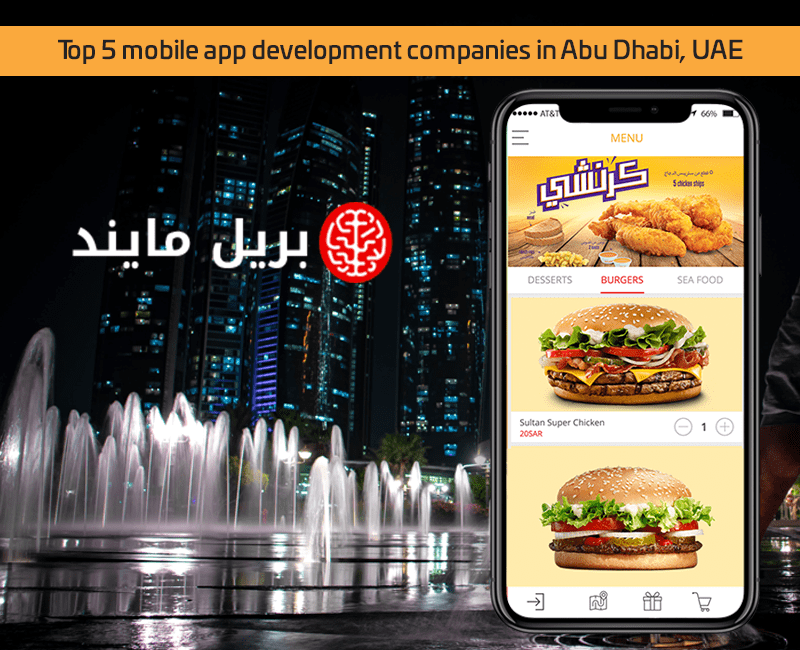 Top 5 mobile app development companies in Abu Dhabi, UAE