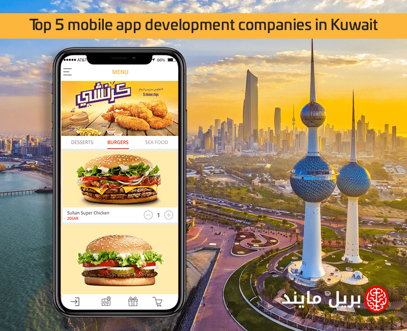 Top 5 mobile app development companies in Kuwait