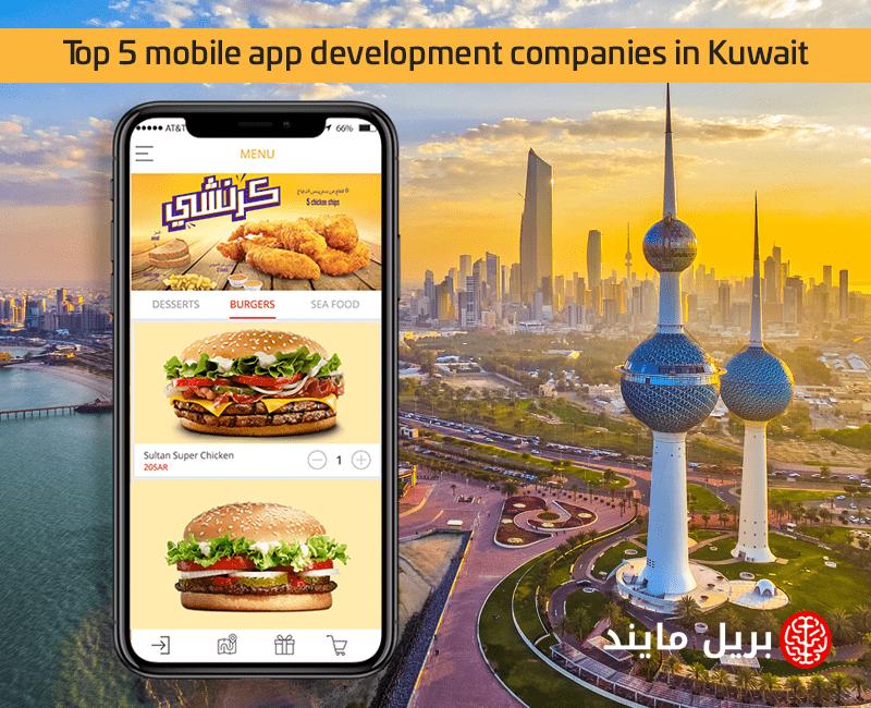 Top 5 mobile app development companies in Kuwait