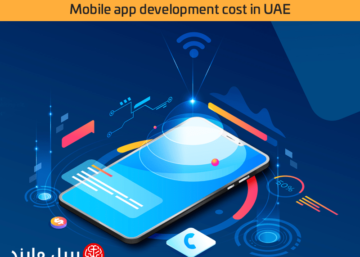 Mobile app development cost in UAE