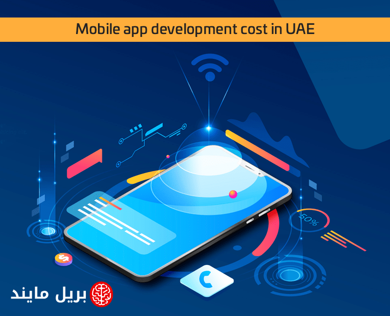 Mobile app development cost in UAE