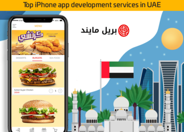 Top iPhone app development services in UAE