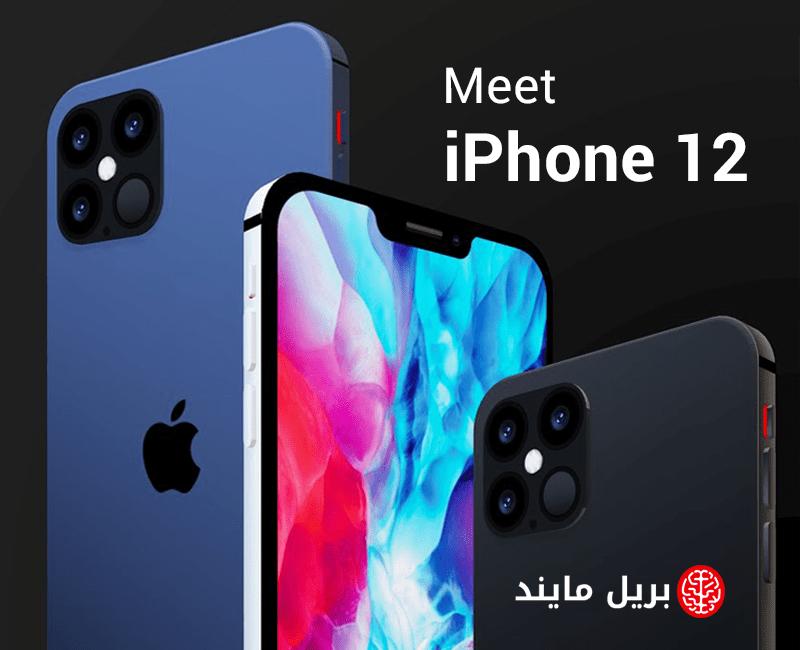 iPhone 12 Release Date, Price in UAE & Saudi Arabia