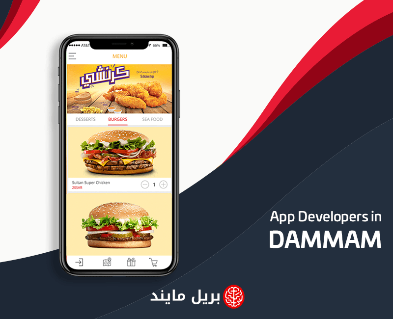 How to find the best mobile app developers in Dammam