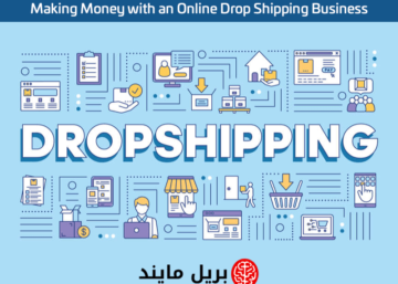 Making Money with an Online Drop Shipping Business