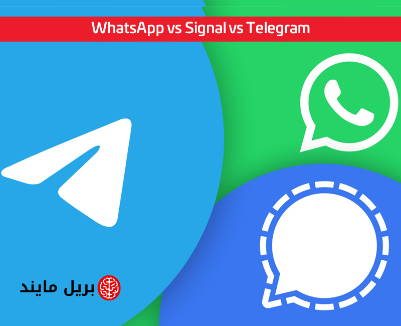 WhatsApp vs Signal vs Telegram- which app has the Best in Security features
