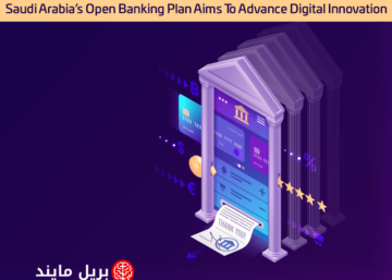 Saudi Arabia's Open Banking Plan Aims To Advance Digital Innovation