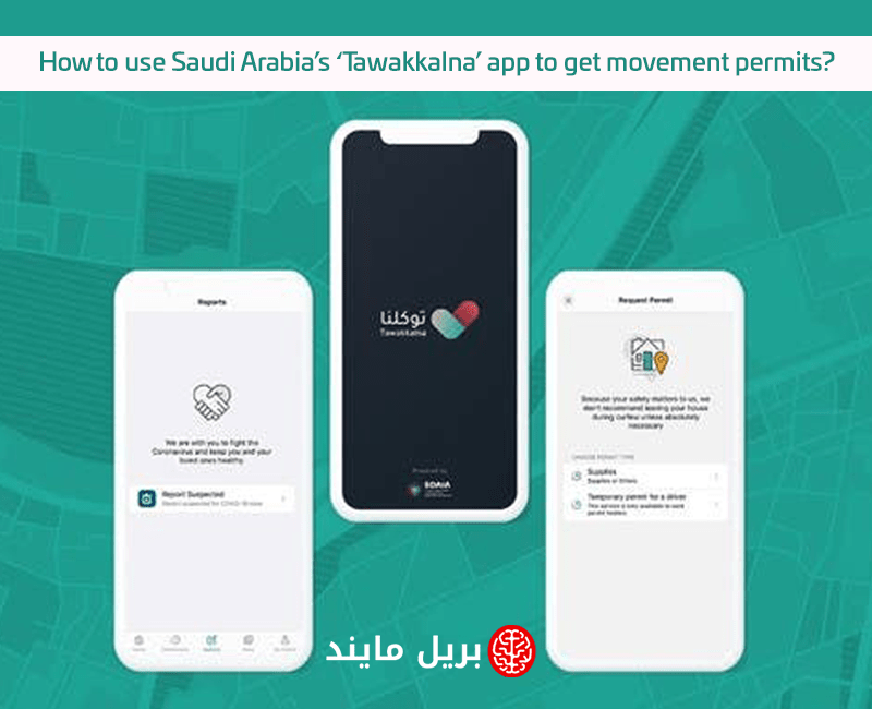 How to use Saudi Arabia's Tawakkalna app to get movement permits