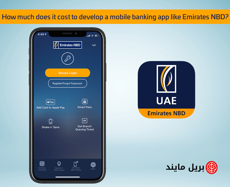 How much does it cost to develop a mobile banking app like Emirates NBD