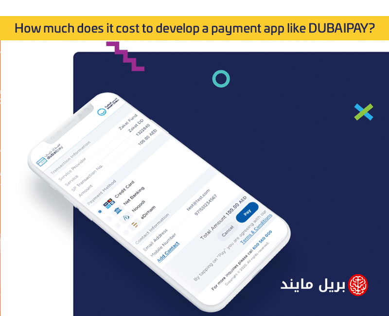 How much does it cost to develop a payment app like DUBAIPAY