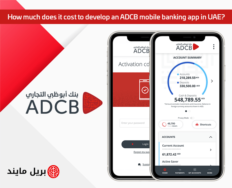How much does it cost to develop an ADCB mobile banking app in UAE