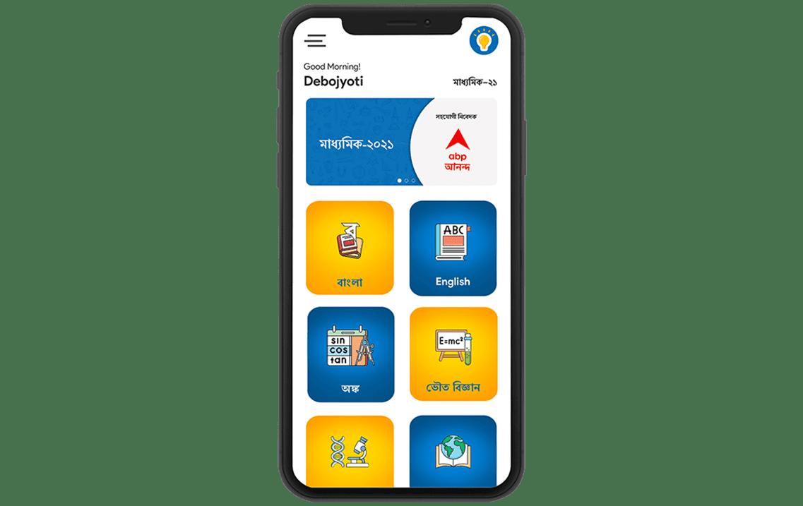 tutopia-mobile-app
