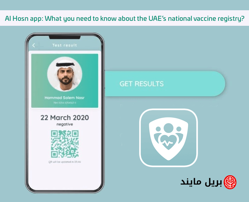 Al Hosn app- What you need to know about the UAE's national vaccine registry