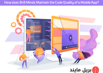 How does Brill Mindz Maintain the Code Quality of a Mobile App