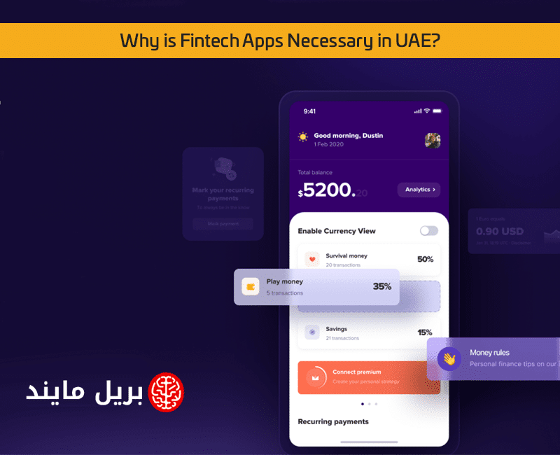 Why is Fintech Apps Necessary in UAE?