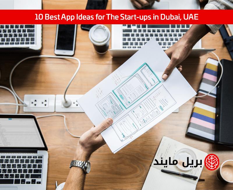 10 Best App Ideas for The Start-ups in Dubai, UAE