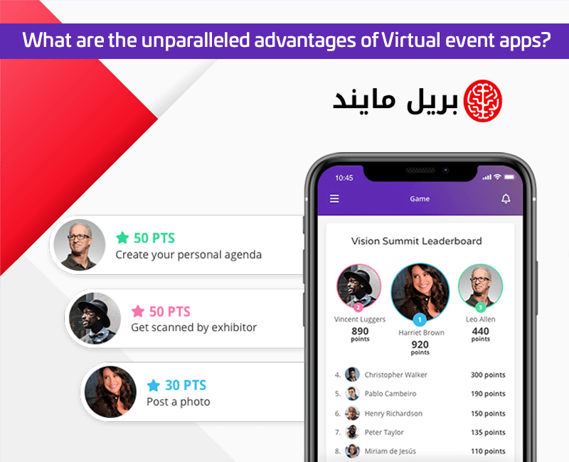 What are the unparalleled advantages of Virtual event apps