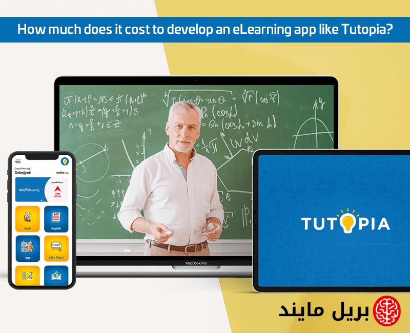 Cost to Develop an eLearning App like Tutopia