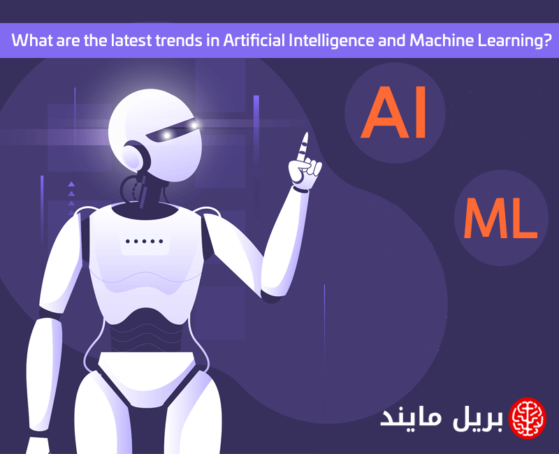 latest trends in Artificial Intelligence and Machine Learning